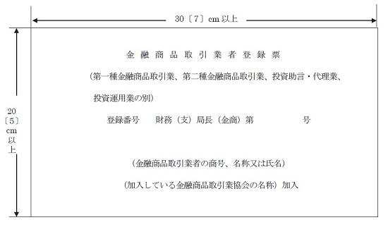 002top - 不動産信託受益権取引...